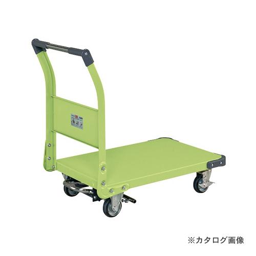 【直送品】サカエ SAKAE 特製四輪車フットブレーキ付 TAN-33BR