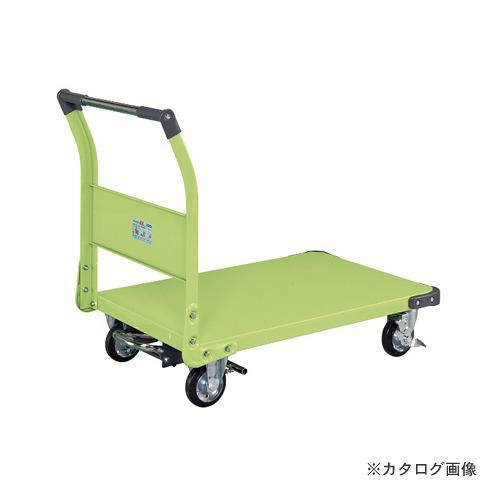【直送品】サカエ SAKAE 特製四輪車フットブレーキ付 TAN-55BR