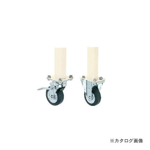【直送品】サカエ SAKAE 作業台用オプション移動脚 TKK-100CSI