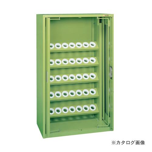 【直送品】サカエ SAKAE ツーリングキャビネット TLK-35A