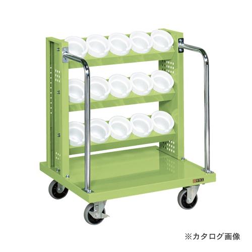 【直送品】サカエ SAKAE ツーリングワゴン TLR-13AN