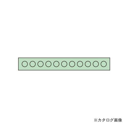 【個別送料1000円】【直送品】サカエ SAKAE ツーリングホルダーフレーム UT-4011K