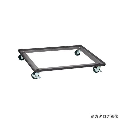 【直送品】サカエ SAKAE ワイドキャビネットWCタイプ用キャスターベース WC-CDD