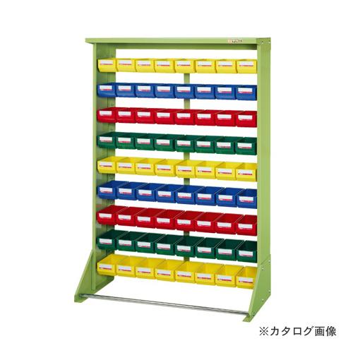 【直送品】サカエ SAKAE パーツハンガー Z3-Y