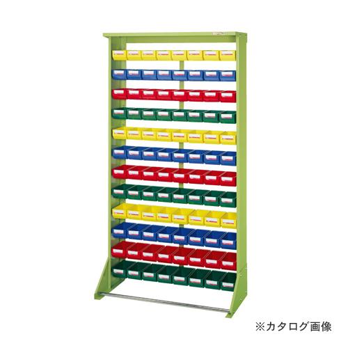 【直送品】サカエ SAKAE パーツハンガー Z4-Y