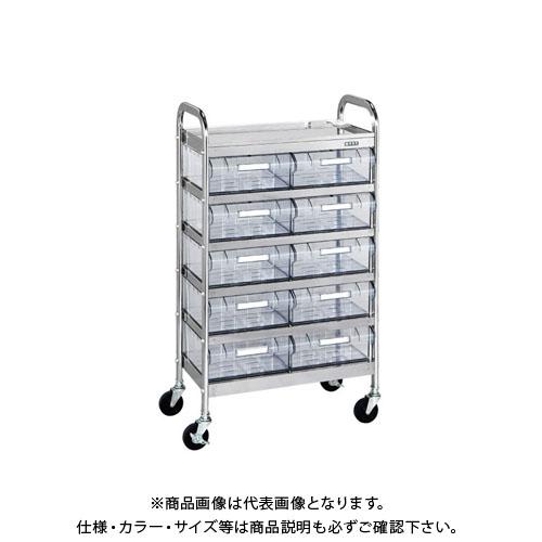 【直送品】サカエ CSワゴン透明ボックス付 CSA-10RSU