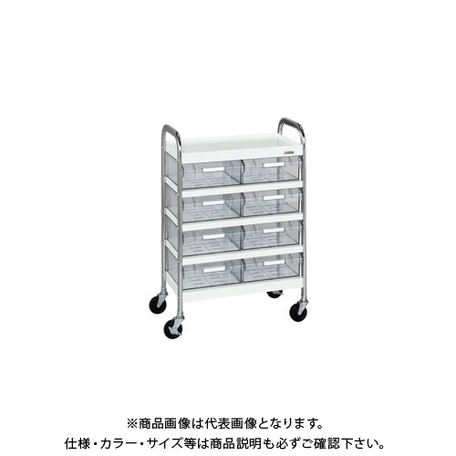 【直送品】サカエ CSワゴン透明ボックス付 CSA-8T