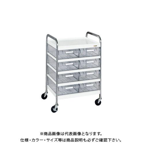 【直送品】サカエ CSワゴン透明ボックス付 CSC-8T