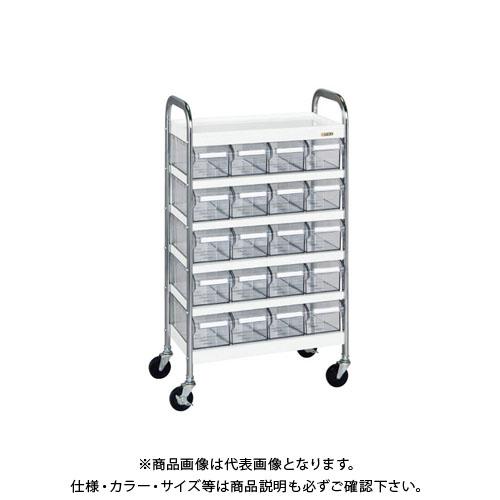 【直送品】サカエ CSワゴン透明ボックス付 CSD-20T