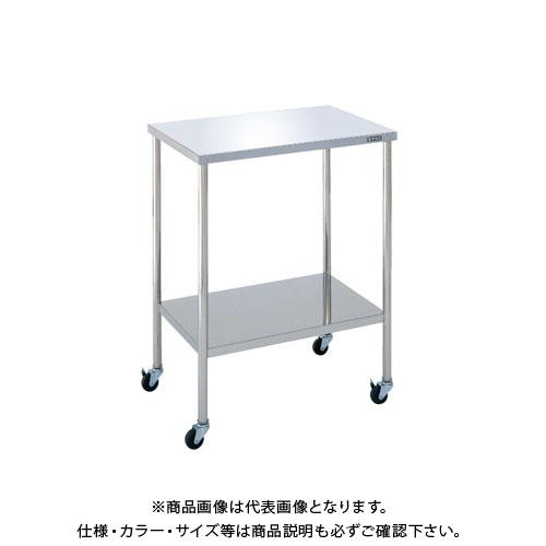 【直送品】サカエ ステンレス CSワゴン CSM-FSU