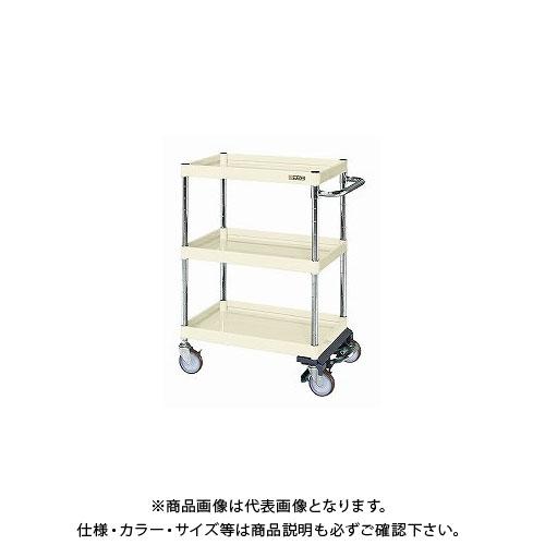 【直送品】サカエ ニューCSパールワゴン フットブレーキ付 CSPA-128BRNUI
