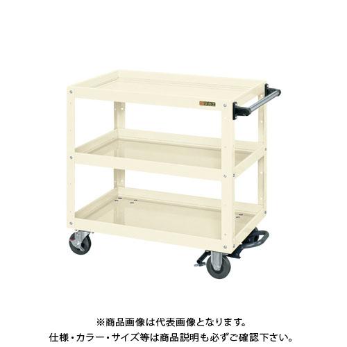 【直送品】サカエ ニューCSスーパーワゴン フットブレーキ付 CSWA-758BRI