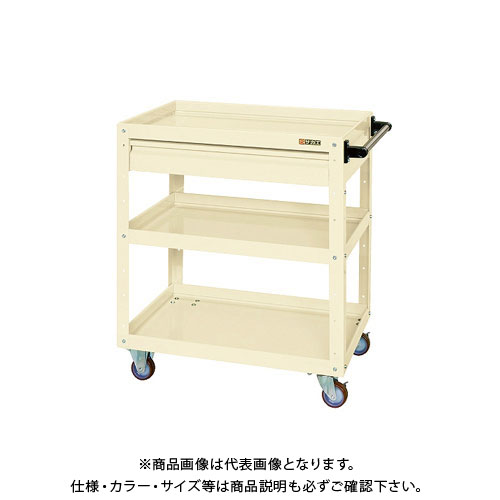 【直送品】サカエ ニューCSスーパーワゴン CSWA-758CNUI