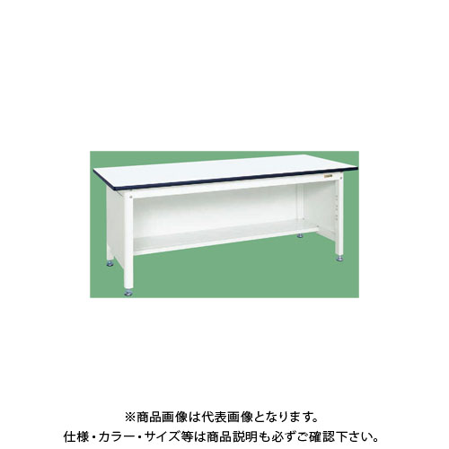 【直送品】サカエ 中量作業台(扇形支柱・三方パネル仕様) KF-69PW