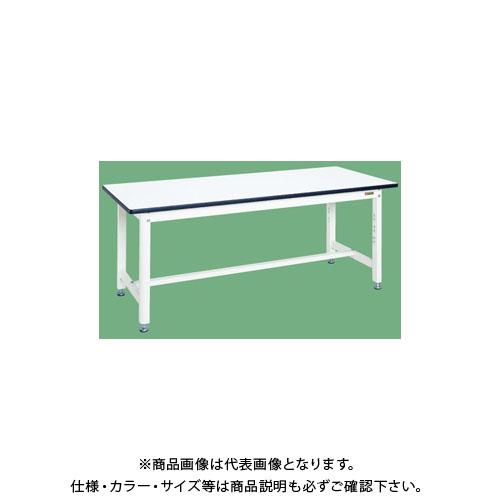 【直送品】サカエ 中量作業台・扇形支柱(パールホワイト) KF-69W