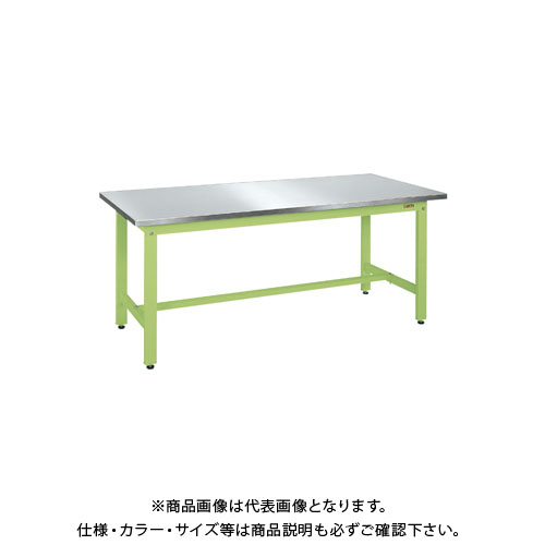 【直送品】サカエ 軽量作業台KSタイプ(ステンレスカブセ天板仕様) KS-096HCSU4
