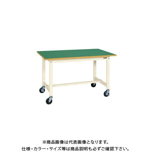 【直送品】サカエ 軽量作業台KSタイプ(移動式) KS-127FRI