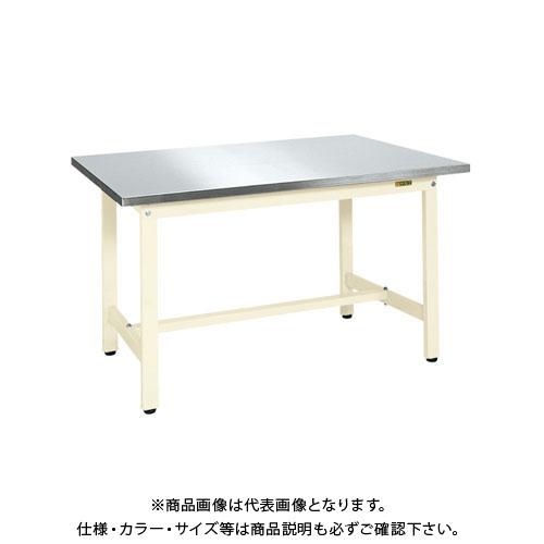 【直送品】サカエ 軽量作業台KSタイプ(ステンレスカブセ天板仕様) KS-189HCSU4I