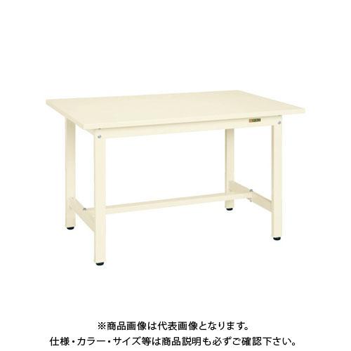 【直送品】サカエ 軽量作業台KSタイプ KS-156SI