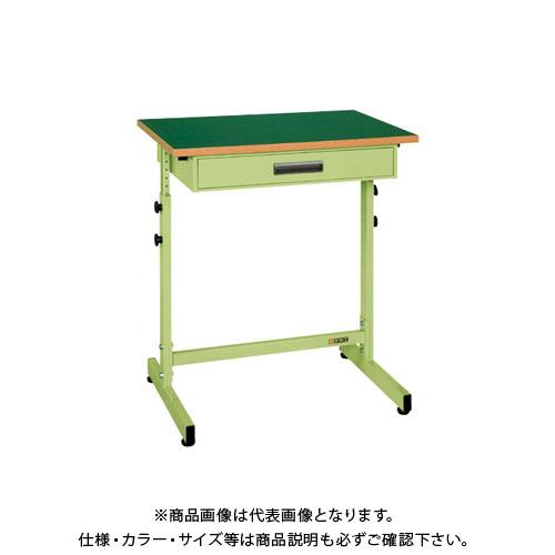 【直送品】サカエ 小型昇降作業台 KSS-2