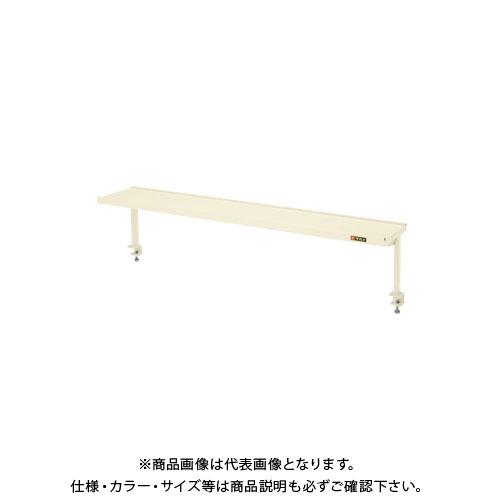 【直送品】サカエ 作業傾斜架台 KTK-12I