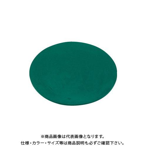 【個別送料1000円】【直送品】サカエ クルクル回転盤・スチール製ゴムマット付 KU-400