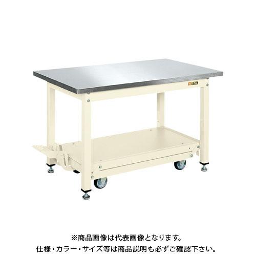 【直送品】サカエ 中量作業台KVタイプ・ペダル昇降移動式(ステンレスカブセ天板仕様) KV-127PCFISU4