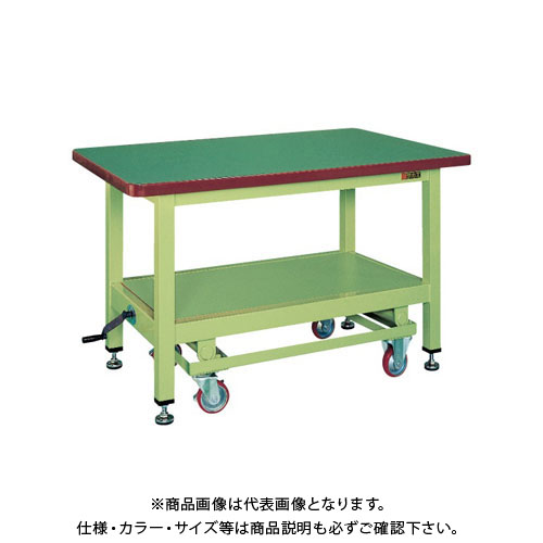 【直送品】サカエ 超重量作業台KWCタイプ・ハンドル昇降移動式 KWCF-12