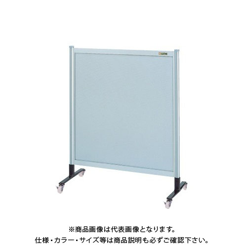 【直送品】サカエ パーティション オールアルミタイプ(移動式) NA-43NC