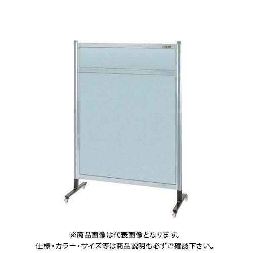 【直送品】サカエ パーティション オールアルミタイプ(移動式) NAA-34NC