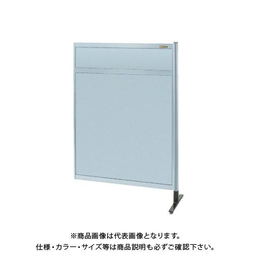 【直送品】サカエ パーティション オールアルミタイプ(連結) NAA-34NR