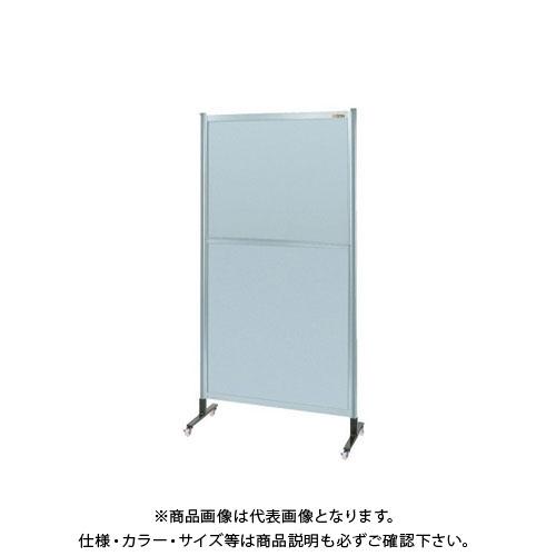 【直送品】サカエ パーティション オールアルミタイプ(移動式) NAA-36NC