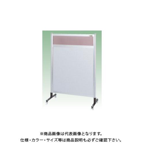 【直送品】サカエ パーティション 透明カラー塩ビ(上) アルミ板(下)タイプ(移動式) NAK-45NC