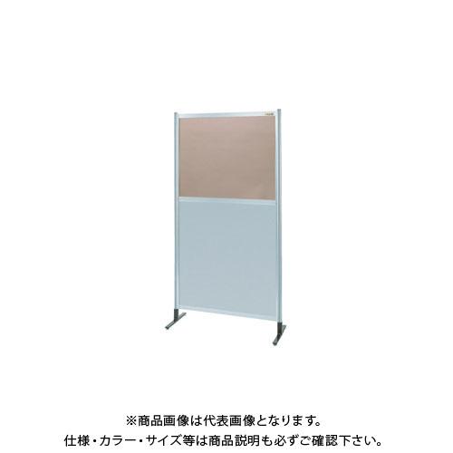 【直送品】サカエ パーティション 透明カラー塩ビ(上) アルミ板(下)タイプ(単体) NAK-46NT