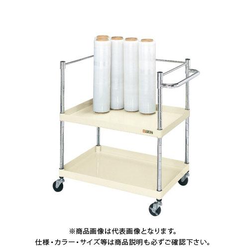 【直送品】サカエ ニューパールワゴン・コボレ止メ付 PMR-103UKI