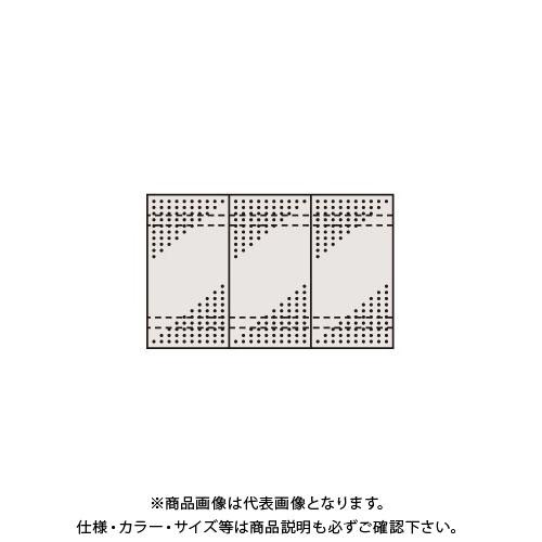 【直送品】サカエ ステンレスパンチングウォールシステム PO-453LSU