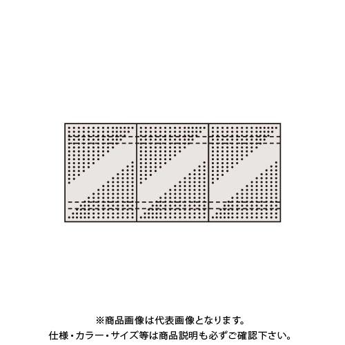 【直送品】サカエ ステンレスパンチングウォールシステム PO-603LSU