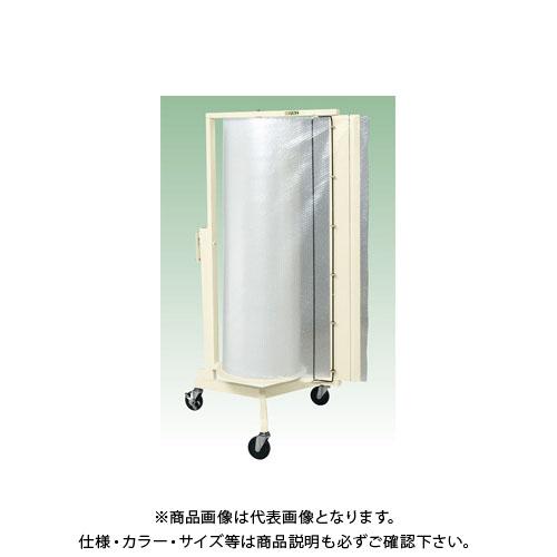 【直送品】サカエ ロールスタンド RST-1000N
