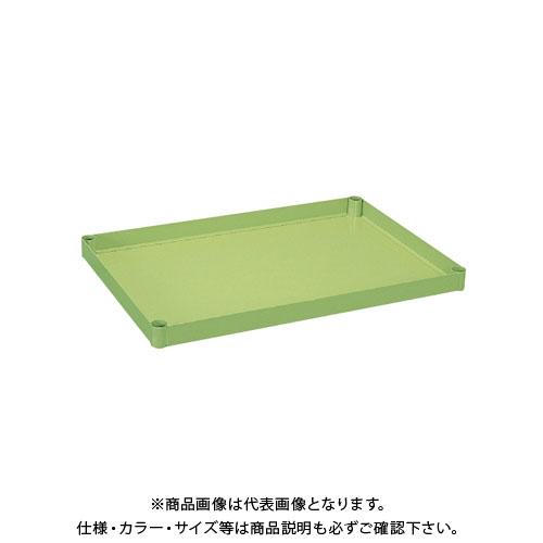 【直送品】サカエ ニューパールワゴン31.8φ支柱用棚板 S-C1T