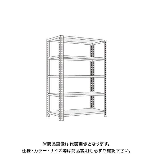 【直送品】サカエ ショップラック SHR-3125P
