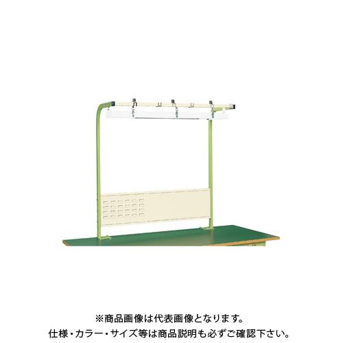 【直送品】サカエ ワークライト(LEDライト)付フリーハンガー SL-1200