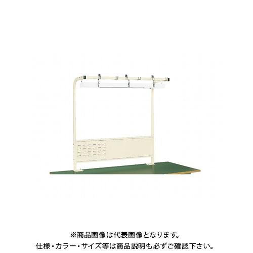【直送品】サカエ 作業台 オプションワークライト付フリーハンガー SL-1200I
