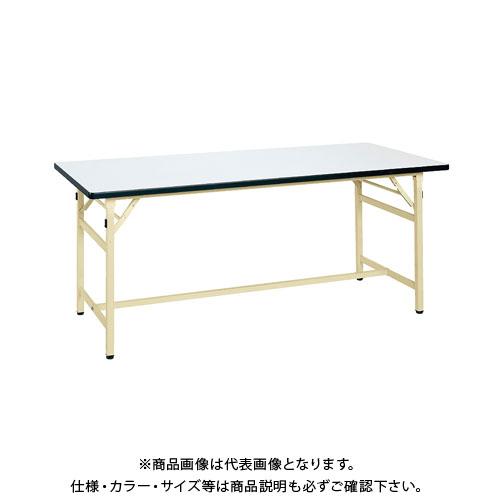 【直送品】サカエ 軽量作業台 折りたたみ式 SO-189PIW