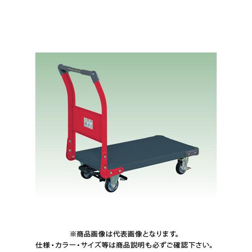【直送品】サカエ 特製四輪車(ツートン・フットブレーキ付) TAN-22BRDR