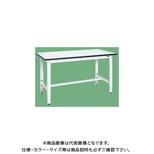 【直送品】サカエ 軽量高さ調整作業台(パールホワイト) TKK-157W