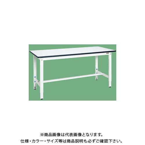 【直送品】サカエ 軽量高さ調整作業台(パールホワイト) TKK-187W