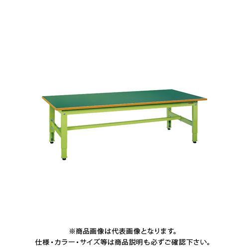 【直送品】サカエ 低床用軽量高さ調整作業台TKK4タイプ TKK4-187F
