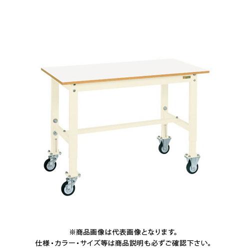 【直送品】サカエ 軽量高さ調整作業台TKKタイプ移動式 TKK6-187FCIV