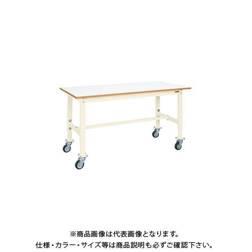 【直送品】サカエ 軽量高さ調整作業台TKKタイプ移動式 TKK6-157FJCIV