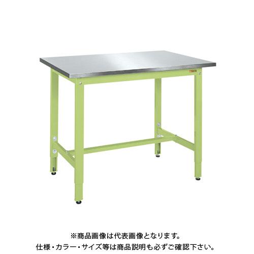 【直送品】サカエ 軽量高さ調整作業台TKK8タイプ(ステンレスカブセ天板) TKK8-127HCSU4